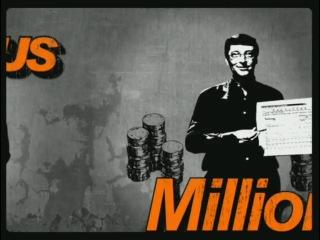 Серега - Миллион долларов США – Смотреть видео