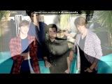 «big time rush» под музыку Victoria Justice  - Make It Shine (из сериала Виктория - Победительница). Picrolla